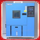 408L标准可程式恒温恒湿测试仪