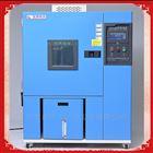 TH系列225L卧式恒温恒湿试验箱定制