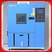 可靠性恒温恒湿试验箱SMA225