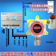 工业罐区磷化氢气体报警器,气体探测仪与防爆轴流风机怎么连接