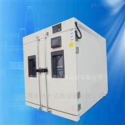 TEA-800PF高温快速温度变化试验箱定做
