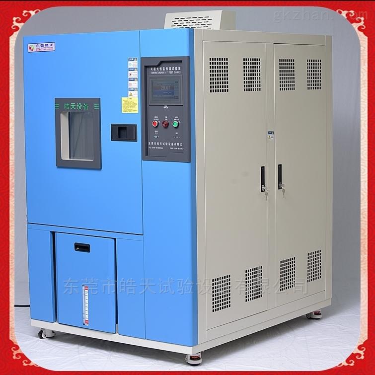 THD-408PF北京高低温试验箱