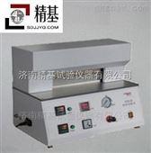 双面热封强度专用试验仪RFY-3
