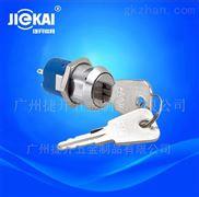 JK2811美容仪器电源锁 激光仪专用 广州捷开