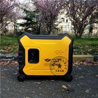 HS3600i3kw单相家用汽油发电机 可带1匹空调/电饭锅