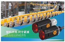 奥托尼克斯BRP-B系列圆柱型光电传感器