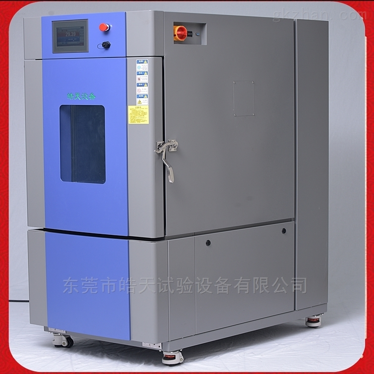 新型高低温湿热试验箱 温湿度程序编辑