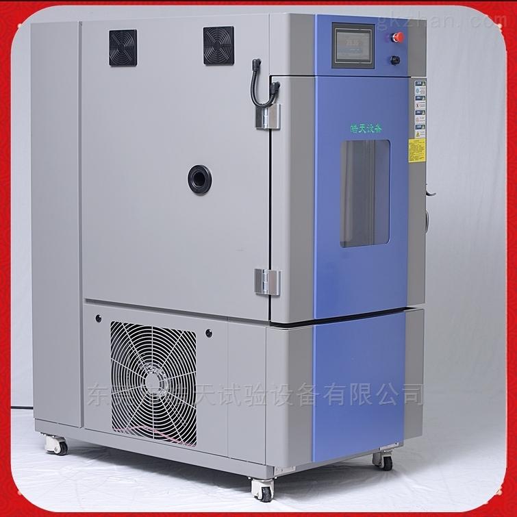 温场体积恒温恒湿试验箱 设定程序试验