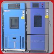 高低温温度交变试验箱SMB-80PF