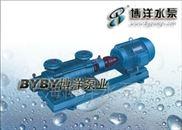 GC型多级锅炉水泵 多级泵厂家直销