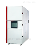 三箱沖擊試驗箱DHTS3-70