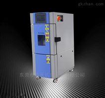 可程式恒温恒定湿热试验箱