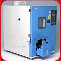 TED-225PF快速温度变化试验箱定做厂家