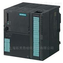 西门子s7-300代理商6ES7317-7TK10-0AB0