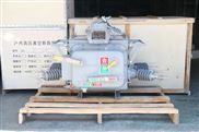 ZW20-12F/630A-20KA户外高压真空断路器智能