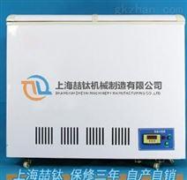 销售DW-40混凝土低温试验箱保温性能好