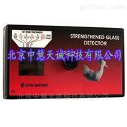 钢化玻璃鉴别仪及厚度测量仪