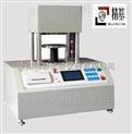 纸板内部粘合强度测试仪HSD-A