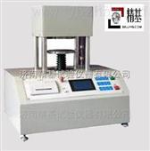 纸板内部粘合强度测试器HSD-A