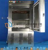 DW-25混凝土低温试验箱匠心制造