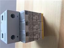 CITEL西岱尔防雷器电涌保护DS50PV-1000/30