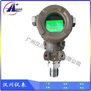 广东防爆带显示的2088压力传感器