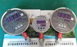 MPM/MDM484C型压力控制器