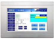 北京杰控四方高端7寸触摸屏人机界面