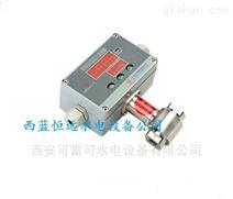 MDM460型多功能智能差压变送控制器