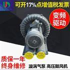 台湾全风(2.2kw)RB-033环形鼓风机