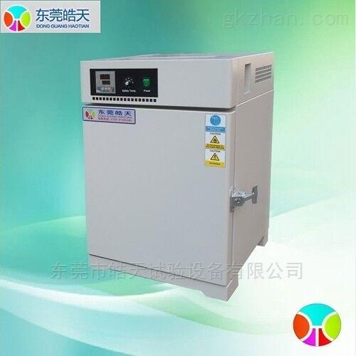 电热鼓风干燥箱 恒温烘箱