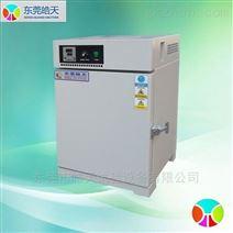 电热鼓风干燥箱 节能鼓风烘箱温度300℃