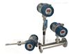 MF壓縮空氣插入式熱式氣體質量流量計