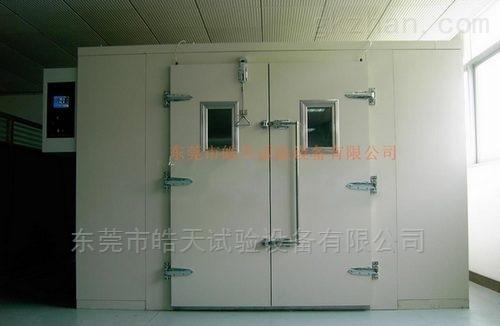 大尺寸液晶电视步入式恒温恒湿试验系统