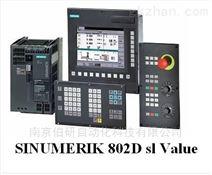 西门子828D操作面板