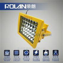 防爆LED节能灯KLE109-80W价格