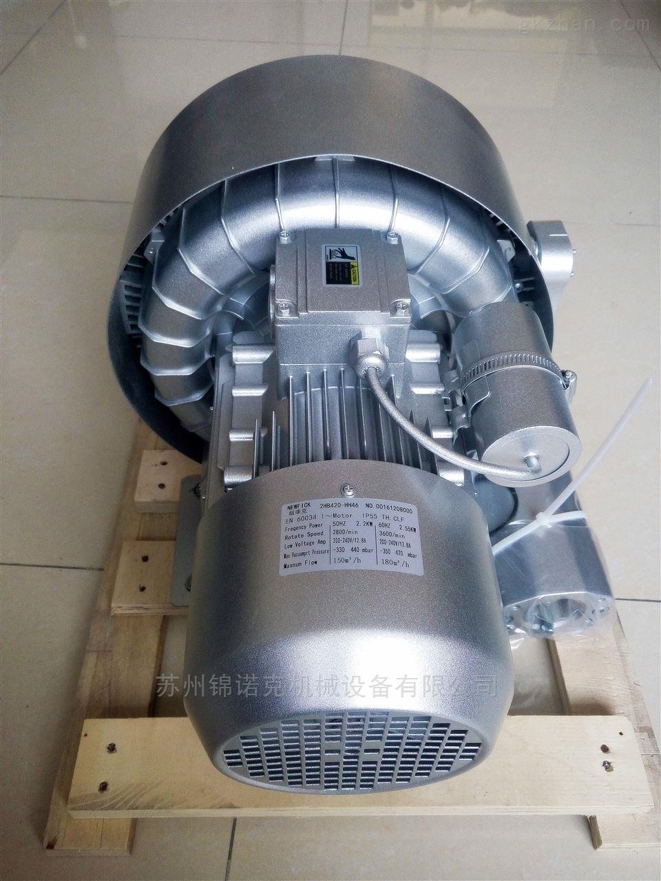高压漩涡气泵单价