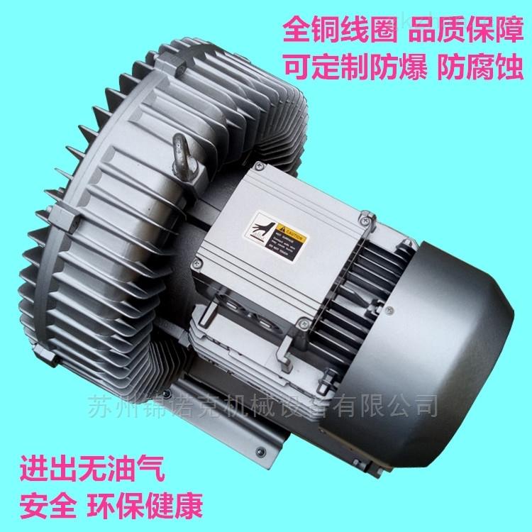 漩涡高压气泵/抽风真空气泵-低噪音旋涡气泵
