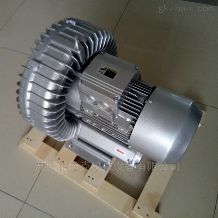 环形高压气泵/2.2kw漩涡真空气泵