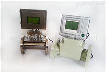 天然气流量计 IC卡预付费计量表