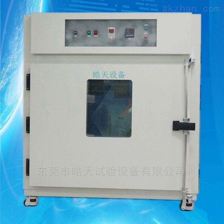 发热均匀高温试验箱