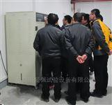 实验室uv紫外线试验辐照度箱