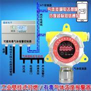 化工厂厂房氨气检测报警器,煤气浓度报警器与防爆电磁阀门怎么连接