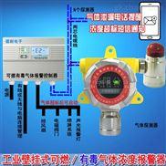 固定式甲醇浓度报警器,有害气体报警器哪个厂家的好