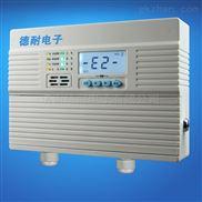 固定式二氯乙烷探测报警器,可燃性气体报警器远程监测