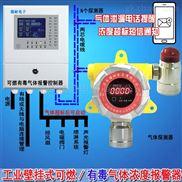 化工厂仓库可燃性检测报警器,可燃气体探测报警器的传感器朝下安装