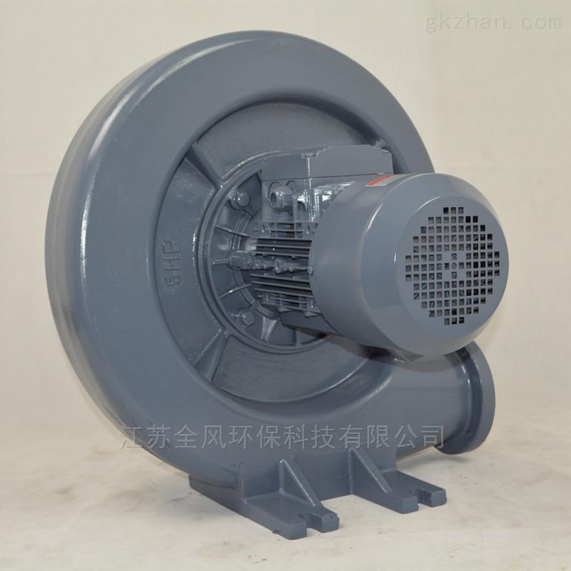 烫染机械专用鼓风机