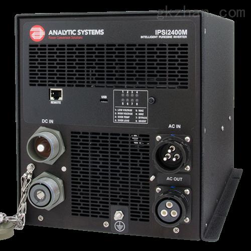 加固型逆变器20-80VDC转110VAC或者220VAC
