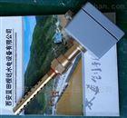 油混水信号器WIO-HW-P770UI-2ED