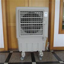 移动式 湿帘冷风机空调KT-1E